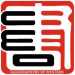 Calligraphers of Western_Logo