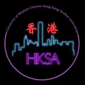 HKSA_Logo