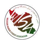 Western-Iranian-Students-Association_Logo
