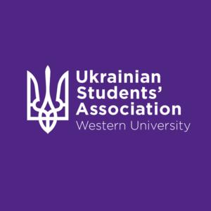 Logo - Western Ukrainian Students Club